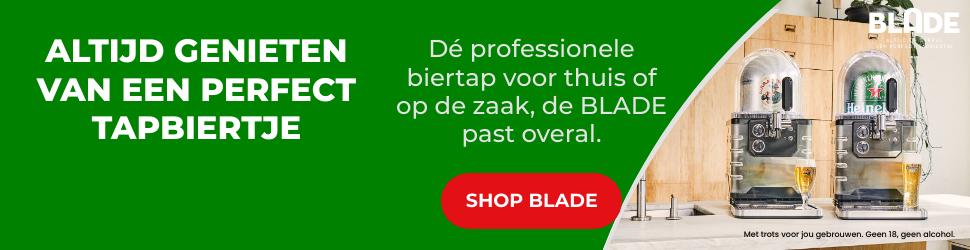 Heineken Blade 2021
